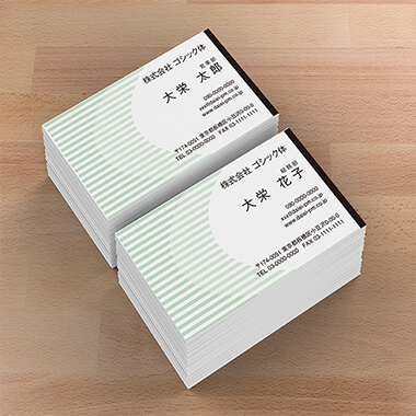 名刺印刷(まとめて注文)